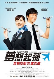 Happy Flight is the best movie in Bengaru filmography.