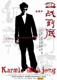 Xue zhan dao di is the best movie in Jia Zhangke filmography.