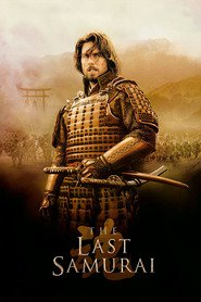 The Last Samurai - movie with Timothy Spall.
