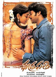 Chatrapathi is the best movie in Srinivasa Rao Kota filmography.