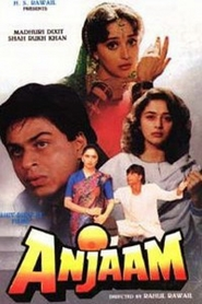 Anjaam - movie with Madhuri Dixit.