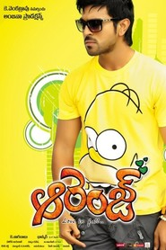 Orange is the best movie in Brahmanandam filmography.
