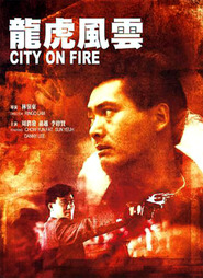 Lung fu fong wan is the best movie in Yueh Sun filmography.