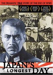 Nihon no ichiban nagai hi is the best movie in So Yamamura filmography.