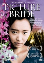Picture Bride is the best movie in Cary-Hiroyuki Tagawa filmography.