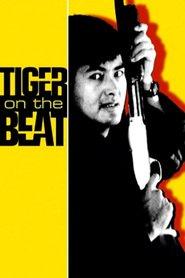 Lo foo chut gang is the best movie in Chia Hui Liu filmography.