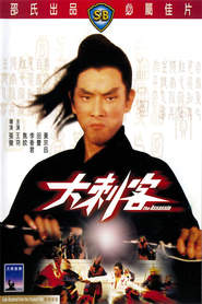 Da ci ke is the best movie in Yu Wang filmography.