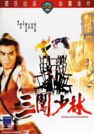 Sam chong Siu Lam is the best movie in Pak-Kwong Ho filmography.