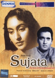 Sujata - movie with Shashikala.