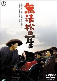 Muhomatsu no issho is the best movie in Hideko Takamine filmography.