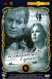 Kapitanskaya dochka is the best movie in Iya Arepina filmography.