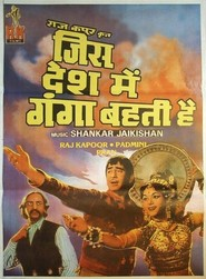 Jis Desh Men Ganga Behti Hai is the best movie in Lalita Pawar filmography.