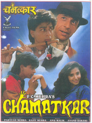 Chamatkar is the best movie in Shah Rukh Khan filmography.
