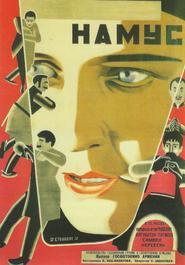 Namus is the best movie in Hrachia Nersisyan filmography.