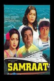 Samraat - movie with Jeetendra.