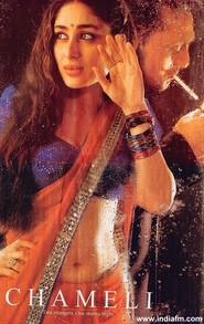 Chameli is the best movie in Kareena Kapoor filmography.