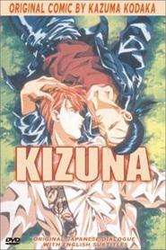 Kizuna is the best movie in Michael Sinterniklaas filmography.