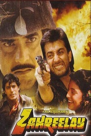 Zahreelay - movie with Jeetendra.