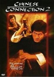 Jing wu men xu ji is the best movie in Kun Li filmography.