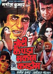 Roti Kapada Aur Makaan is the best movie in Manoj Kumar filmography.