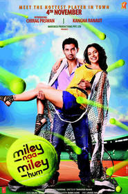 Miley - Naa Miley - Hum - movie with Poonam Dhillon.