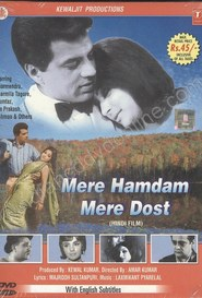 Mere Hamdam Mere Dost - movie with Dharmendra.
