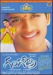 Gangotri - movie with Brahmanandam.