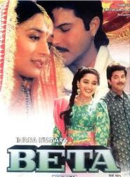 Beta is the best movie in Aruna Irani filmography.