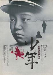 Shonen is the best movie in Fumio Watanabe filmography.