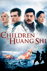 The Children of Huang Shi is the best movie in Michelle Yeoh filmography.