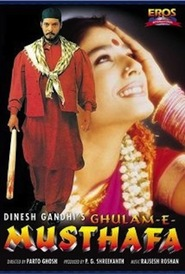Ghulam-E-Musthafa - movie with Nana Patekar.