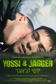 Yossi & Jagger is the best movie in Ohad Knoller filmography.