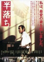 Han-ochi is the best movie in Hidetaka Yoshioka filmography.