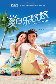 Love You You - movie with Eddie Peng.