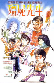 Geung si sin sang - movie with Ching-Ying Lam.
