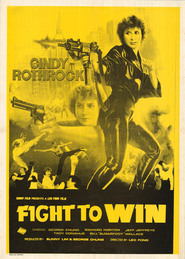 Fight to Win - movie with Richard Norton.