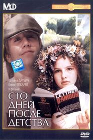 Sto dney posle detstva is the best movie in Sergei Shakurov filmography.