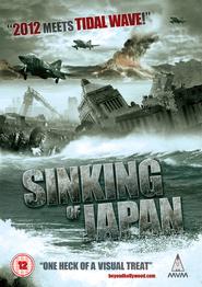 Film Nihon chinbotsu.