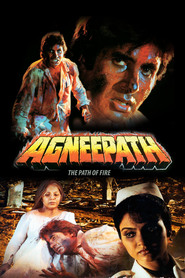 Agneepath - movie with Rohini Hattangadi.