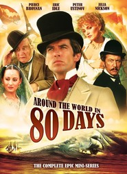 Around the World in 80 Days - movie with Roddy McDowall.