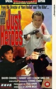 Yi dan qun ying is the best movie in Hong-Yip Cheng filmography.