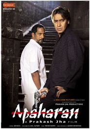 Apaharan - movie with Nana Patekar.