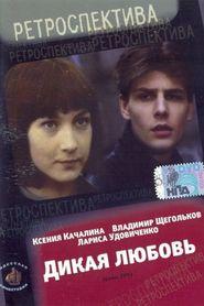 Dikaya lyubov is the best movie in Vladimir Shchegolkov filmography.
