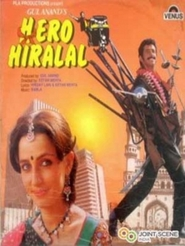 Hero Hiralal - movie with Rohini Hattangadi.