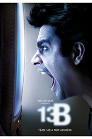13B: Fear Has a New Address - movie with Poonam Dhillon.