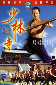 Shao Lin si is the best movie in Lung Ti filmography.