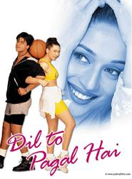Dil To Pagal Hai is the best movie in Farida Jalal filmography.