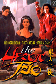Dung fong saam hap - movie with Michelle Yeoh.