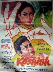 Koshish is the best movie in Om Shivpuri filmography.
