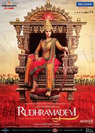 Rudhramadevi - movie with Brahmanandam.